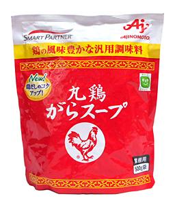 味の素 丸鶏使用がらスープ(袋入) 500g【イージャパンモール】