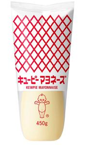 キユーピー マヨネーズ 450g【イージャパンモール】