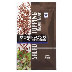 ほしえぬ サラダトッピングベーコン風味 500g【イージャパンモール】