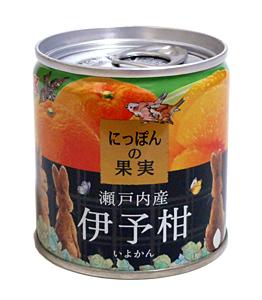 K&Kにっぽんの果実瀬戸内産伊予柑M2号缶【イージャパンモール】