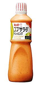 QP コブサラダドレッシングAR 1L【イージャパンモール】