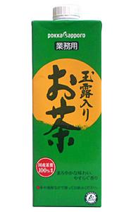 ポッカSP (業)玉露入お茶 1000ml【イージャパンモール】