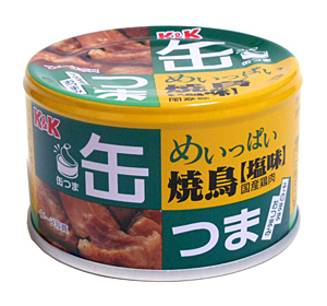 K&K 缶つまめいっぱい焼鳥塩味 135g【イージャパンモール】