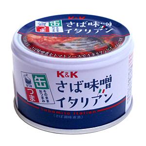 K&K 缶つまさば味噌イタリアン 150g【イージャパンモール】