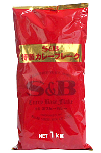 SB 特製カレーフレーク 1Kg【イージャパンモール】