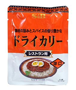 SB ドライカリー 辛口 180g【イージャパンモール】