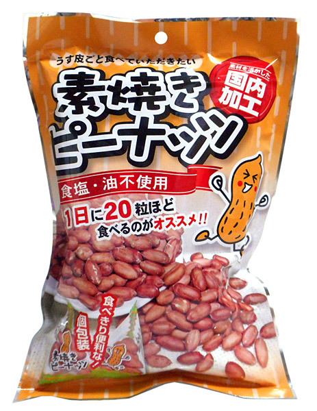 タクマ食品 素焼きピーナッツ140g【イージャパンモール】