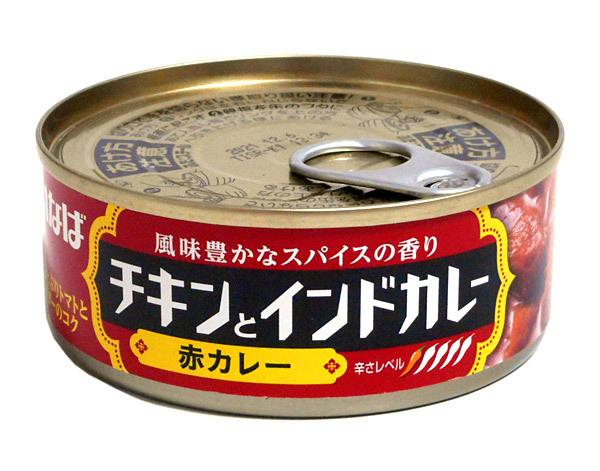いなば チキンとインドカレー赤カレー115g【イージャパンモール】