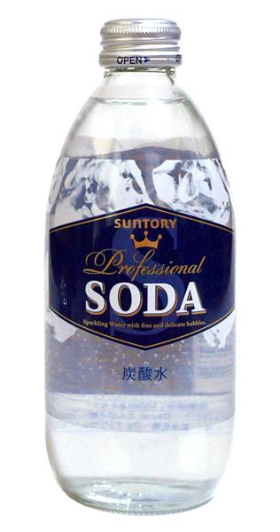 ★まとめ買い★ Su ソーダ瓶(ワンウェイ) 350ML ×24個【イージャパンモール】