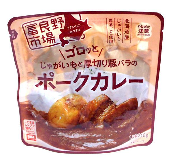 富良野市場 厚切り豚バラのポークカレー210g【イージャパンモール】
