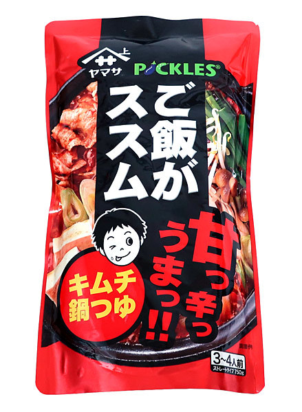 ヤマサ ご飯がススムキムチ鍋750g【イージャパンモール】