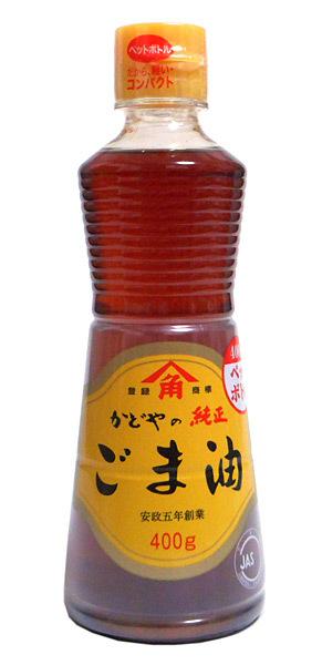 かどや製油 金印ごま油 ペット 400g ×3個【イージャパンモール】
