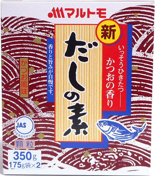 マルトモ 新鰹だしの素 350g(175g袋 ×2) ×4個【イージャパンモール】