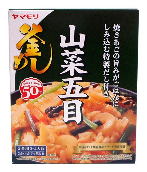 ヤマモリ 山菜五目釜めしの素 240g(具:210g、だし:30g) ×5個【イージャパンモール】