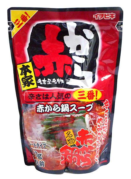 イチビキ 赤から鍋スープ 3番 750g ×10個【イージャパンモール】