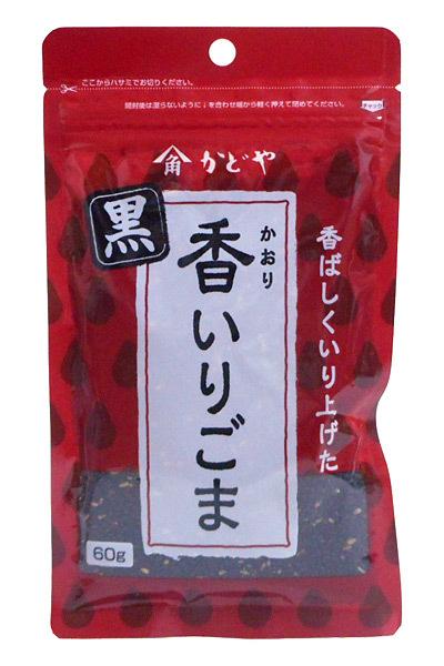 かどや製油 香いりごま 黒 60g ×10個【イージャパンモール】
