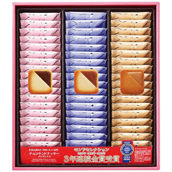 【送料無料】銀座コロンバン東京 チョコサンドクッキー(メルヴェイユ) 54枚入 3号【代引不可】【ギフト館】