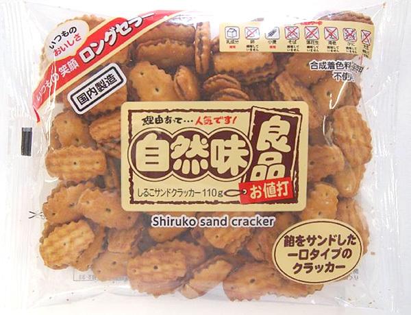 ★まとめ買い★ 松永製菓 自然味良品 しるこサンドクラッカー 110g ×16個【イージャパンモール】