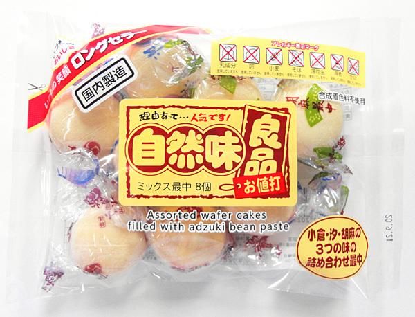 ★まとめ買い★ 石増製菓 自然味良品 ミックス最中 8個 ×16個【イージャパンモール】