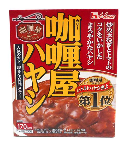 ハウス カリー屋ハヤシ200g【イージャパンモール】