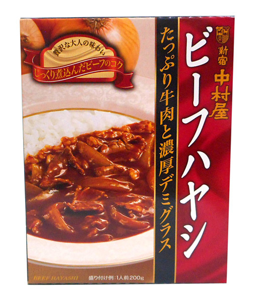 中村屋 ビーフハヤシたっぷり牛肉と濃厚デミグラス200g【イージャパンモール】