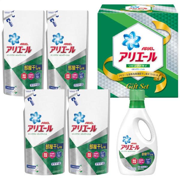 【送料無料】P&G アリエール液体洗剤部屋干し用ギフトセット PGLD−30X PGLD−30X【ギフト館】