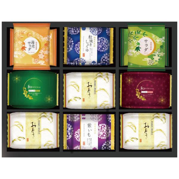 【送料無料】金澤兼六製菓 米菓ギフト AKH−50R AKH−50R【ギフト館】