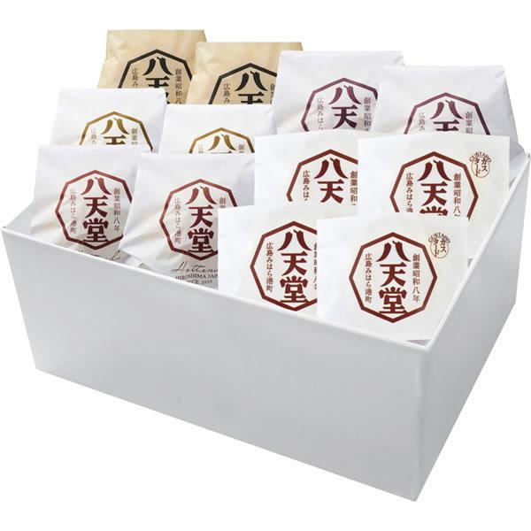 【送料無料】八天堂 冬のスイーツパン12個セット wt009【ギフト館】