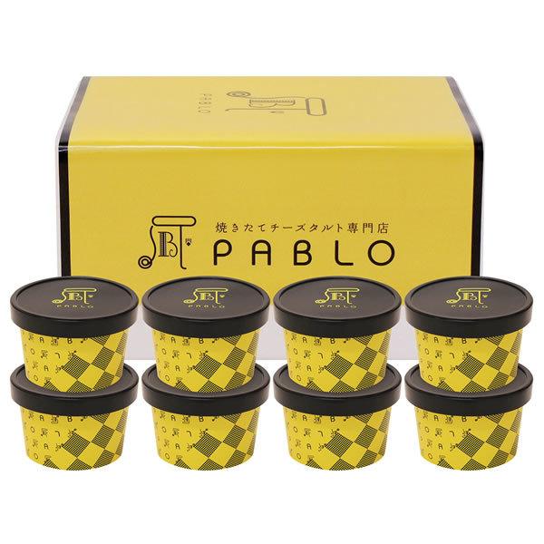 【送料無料】【クリスマス】【冷凍】PABLO チーズタルトアイス8個 AH−PC8【ギフト館】