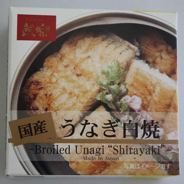 【送料無料】(株)大森淡水 国産うなぎ白焼き6缶【ギフト館】