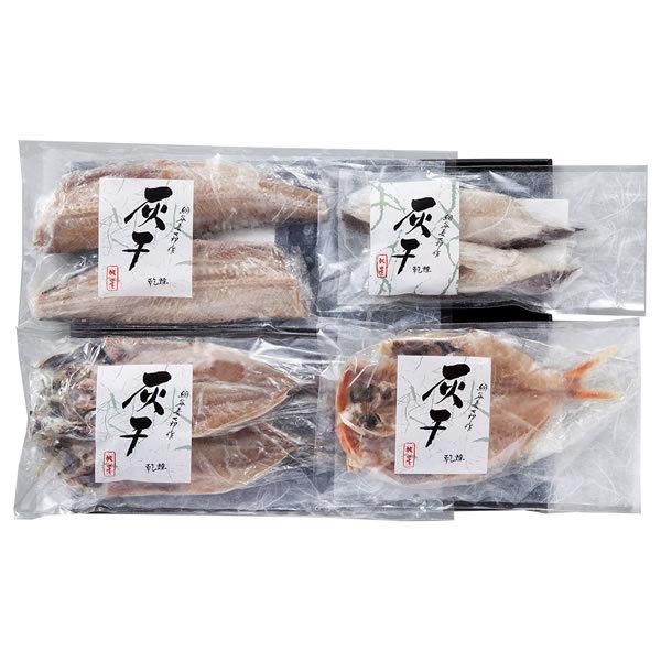 【送料無料】【父の日】がんこ 父の日 灰干し魚セット HBF07【ギフト館】
