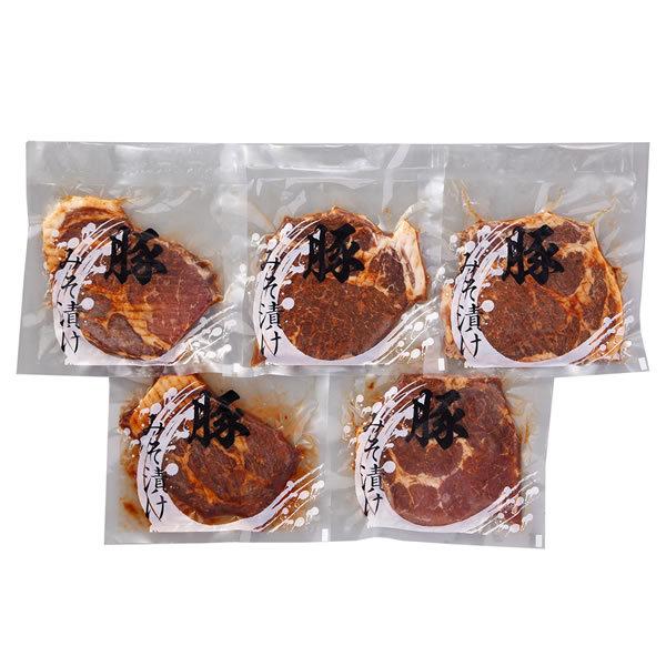 【送料無料】【父の日】がんこ 父の日 宮崎県産豚肉の味噌漬け BM05【ギフト館】