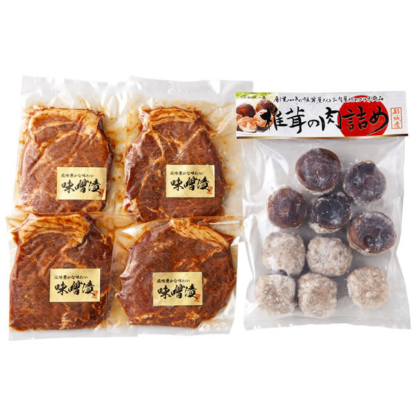 【送料無料】【父の日】がんこ 父の日 宮崎県産豚の味わいセット BAS41【ギフト館】