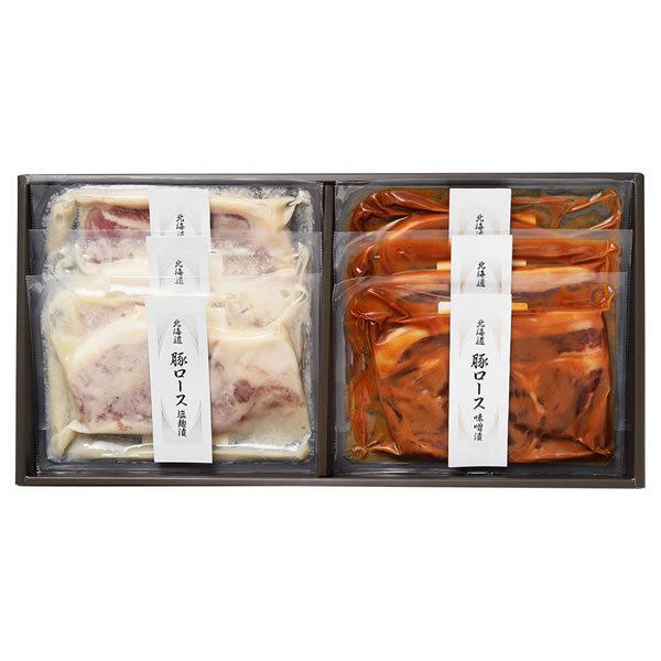 【送料無料】【父の日】札幌バルナバハム 父の日 北海道産豚ロース(味噌漬け、塩麹漬け) 20−419【ギフト館】