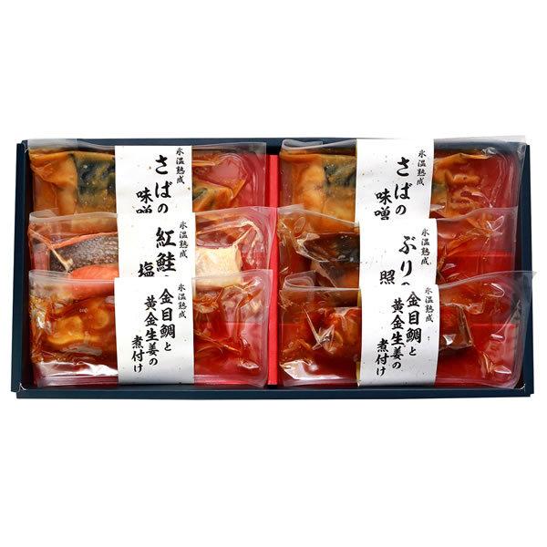 【送料無料】【父の日】山陰大松 (父の日限定包装)氷温熟成煮魚焼魚ギフトセット6切 SNYG−30N【ギフト館】