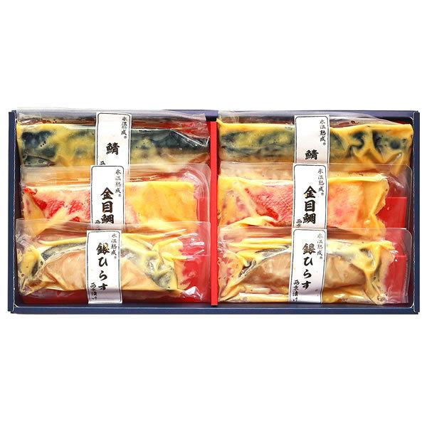 【送料無料】【父の日】山陰大松 (父の日限定包装)氷温熟成西京漬けギフトセット6切 SSKD−30【ギフト館】