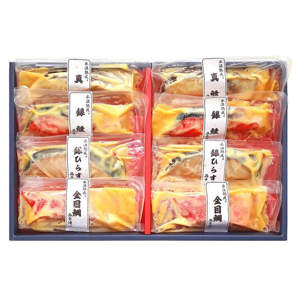 【送料無料】【父の日】山陰大松 (父の日限定包装)氷温熟成西京漬けギフトセット8切 SSKD−40【ギフト館】