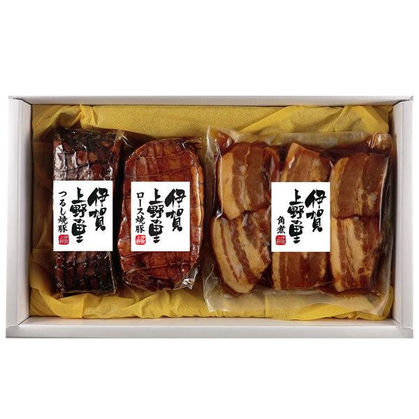【送料無料】【父の日】伊賀上野の里 父の日 伊賀上野の里 つるし焼豚&豚角煮セット SAG−35【ギフト館】