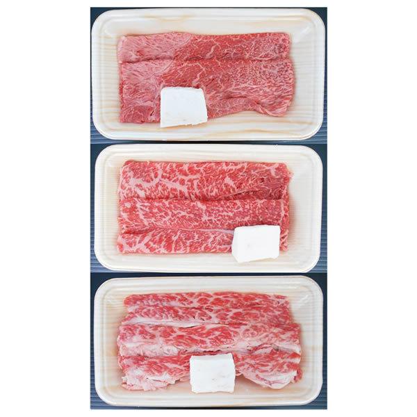 【送料無料】【父の日】松阪牛 父の日 松阪牛すき焼き食べ比べセット MBUS40−100MA【ギフト館】