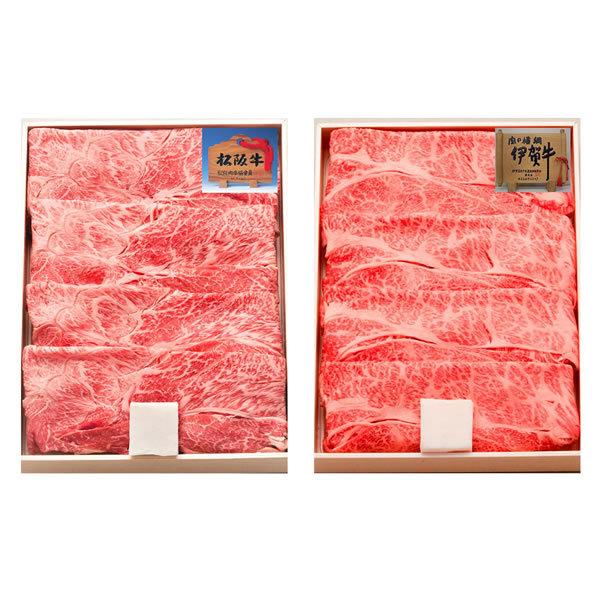 【送料無料】【父の日】松阪牛 父の日 松阪牛&伊賀牛すき焼き食べ比べセット US40−MA/KRS40−IG【ギフト館】