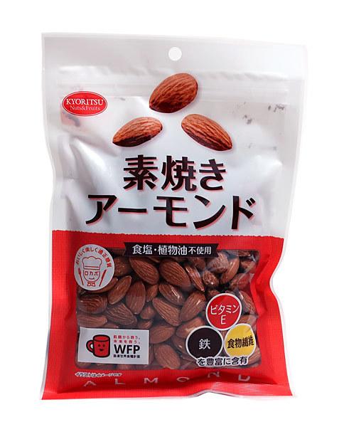 共立 素焼きアーモンド徳用 220g【イージャパンモール】