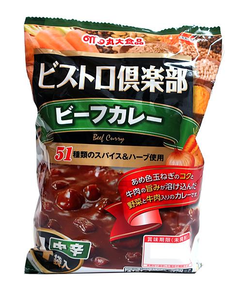 丸大食品 ビストロ倶楽部ビーフカレー中辛4袋【イージャパンモール】