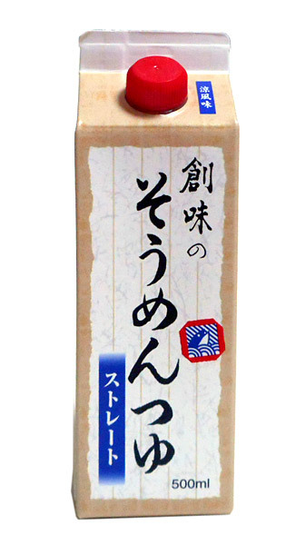 ★まとめ買い★ 創味 そうめんつゆ 500ml ×6個【イージャパンモール】