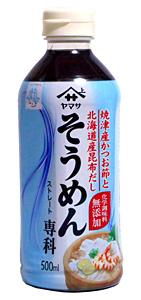 ★まとめ買い★ ヤマサ そうめん専科 500ml ×12個【イージャパンモール】