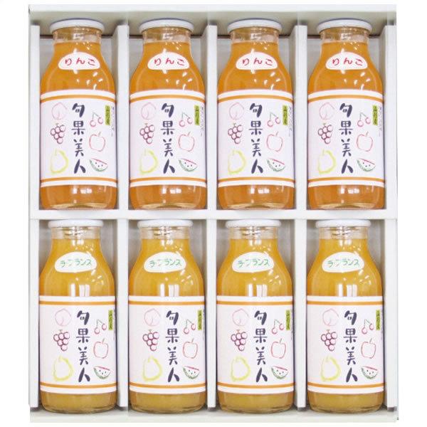 【送料無料】旬果美人ジュース 8本入り(りんご&ラフランス) 【ギフト館】