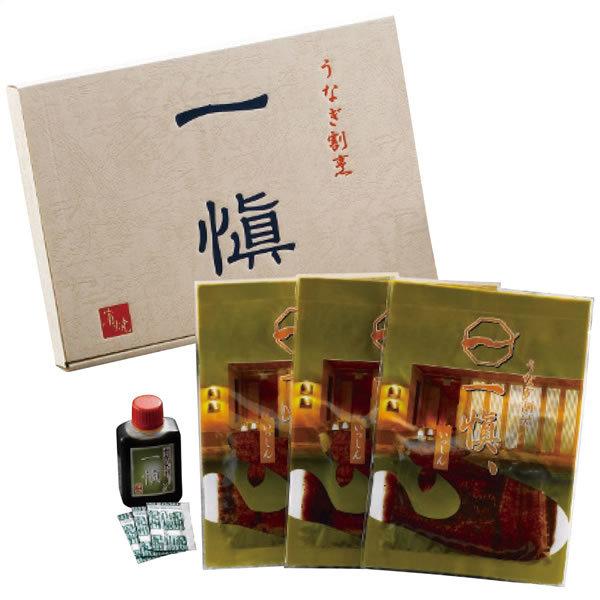 【送料無料】一愼 うなぎ割烹「一愼」特製蒲焼 SUCI063【ギフト館】