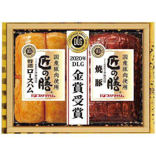 【送料無料】プリマハム 国産豚肉原料 匠の膳ギフトセット TZ−41 TZ−41【ギフト館】