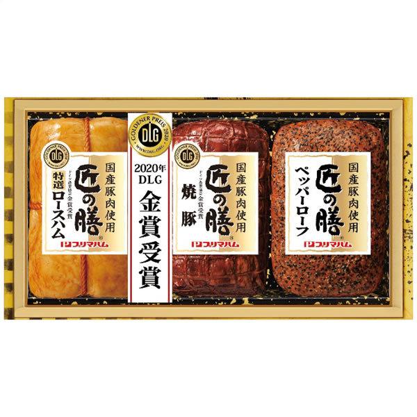 【送料無料】プリマハム 国産豚肉原料 匠の膳ギフトセット TZ−50 TZ−50【ギフト館】