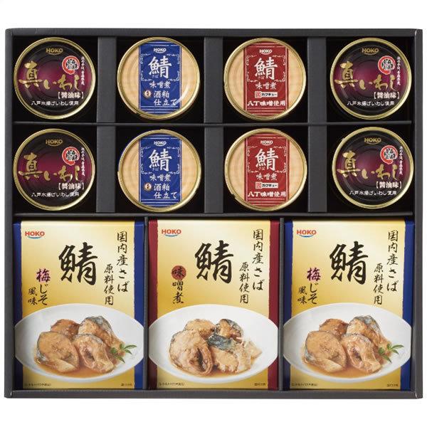 【送料無料】国産のこだわりレトルト缶詰ギフト RK−50D RK−50D【ギフト館】