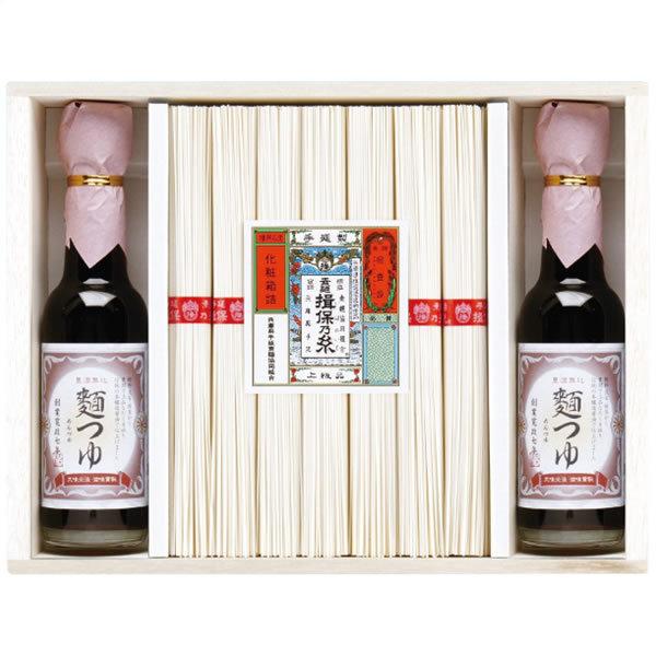 【送料無料】イボノイト 手延素麺揖保乃糸上級品・麺つゆ詰合せ KAT−30 KAT−30【ギフト館】
